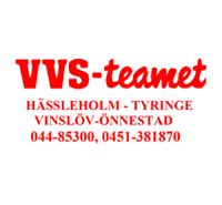 /explorer/images/sponsor/2017-logotyp_VS-teamet.png